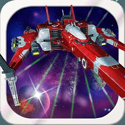 变形战机无限火力 1.1