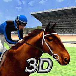 超真实3D赛马 1.0.4