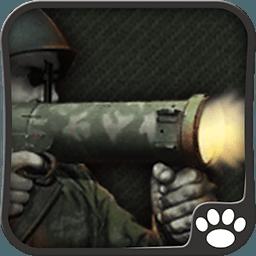 士兵荣耀:二战 简体中文版 1.3.1