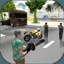 拉斯维加斯犯罪 1.2.2.4