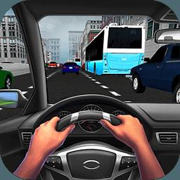 城市驾驶3D 2.1.5