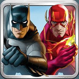 蝙蝠侠与闪电侠:英雄狂奔 2.3