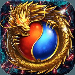 屠龙传奇0.3.9.5