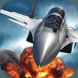 模拟极限飞行 2.5