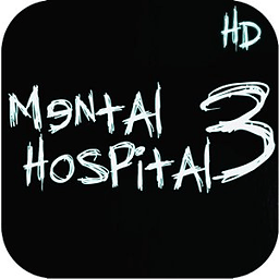 精神病院3