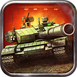 坦克霸主 1.3.0.0