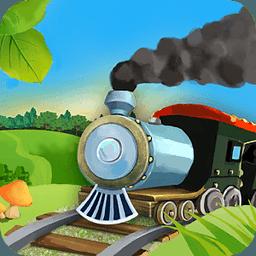 铁道历险 1.6