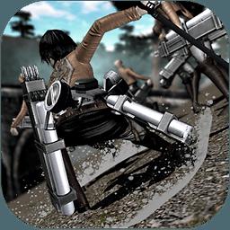 战场 ONLINE / 进击的巨人 3.0.0