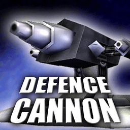 重炮塔防 Defence Cannon 1.2