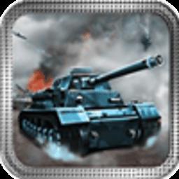 3D坦克射击单机游戏