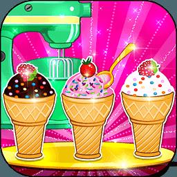制作冰淇淋甜筒杯形蛋糕 3.0.2