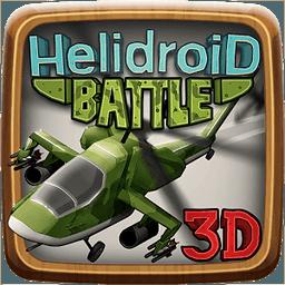 3D直升机空战 1.0.7