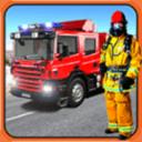 单机火力消防车