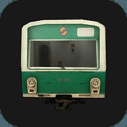 列车模拟2 1.2.7