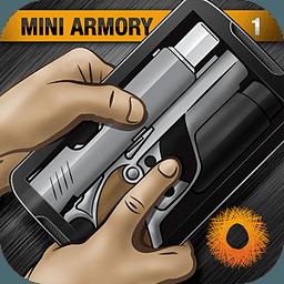 枪支模拟 2.3.0