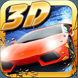 3D狂野飞车 1.6.89