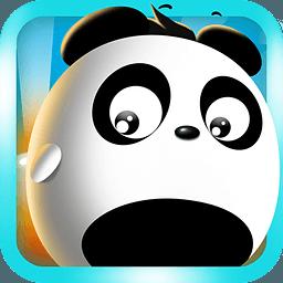 熊猫爆破 1.2