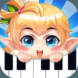 爱上钢琴 5.0.16
