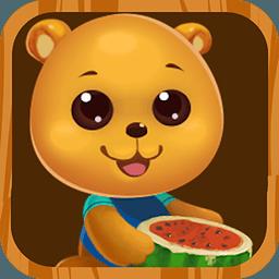 贪吃熊 1.0.0