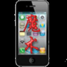 手机变魔术 2.3.6