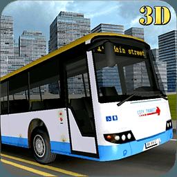 公交车停车3D模拟1.7.1
