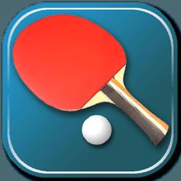 虚拟乒乓球3D 2.7.8