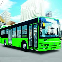 3D城市火力公交...