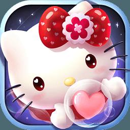 HelloKitty快乐消 1.1.2.5