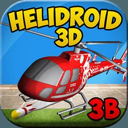 Helidroid 3B : 3D RC 直升机 1.2.1