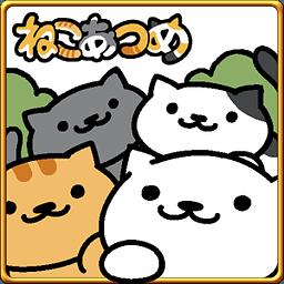 猫咪后院 1.9.0 日文版