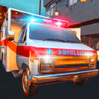 模拟驾驶救护车3...