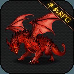黑暗传说单机RPG 2.61