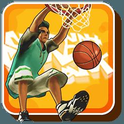 疯狂3D街头篮球