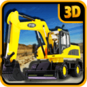 单机挖掘机3D