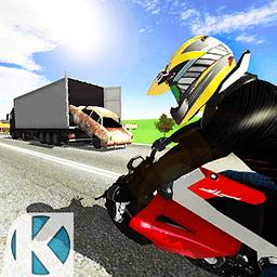 高速公路摩托 1.0.8