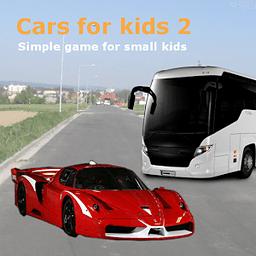 儿童汽车游戏...
