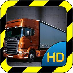 停车大师3D大卡车 1.1.1