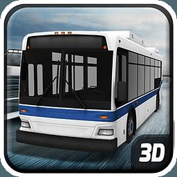 3D巴士模拟驾驶 1