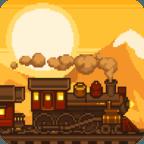 小小火车:Tiny Rails 1.1.2