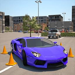 3D模拟汽车停车 1.3.6