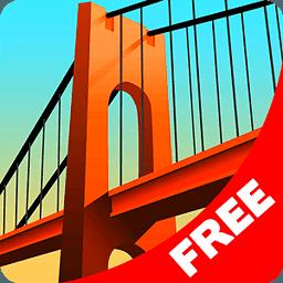 桥梁建筑师 5.5