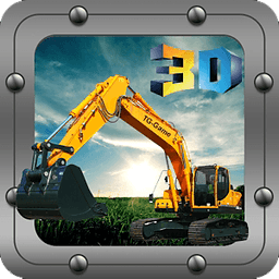 3D挖掘机模拟...