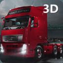 卡车模拟驾驶3D 1
