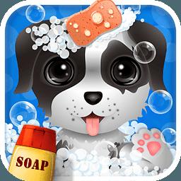 为宠物洗澡 - 儿童游戏 2.1.1