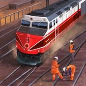 火车站:铁轨上的游戏