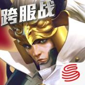 百将行 1.8.2