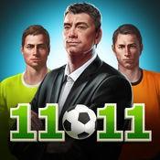 11x11足球经理