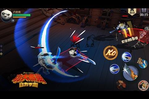 华军软件园 软件分类 android软件 游戏 角色扮演 功夫熊猫  13.