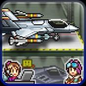 空中力量集结 1.6.0
