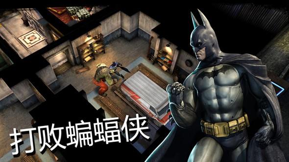 蝙蝠侠:阿甘地下世界